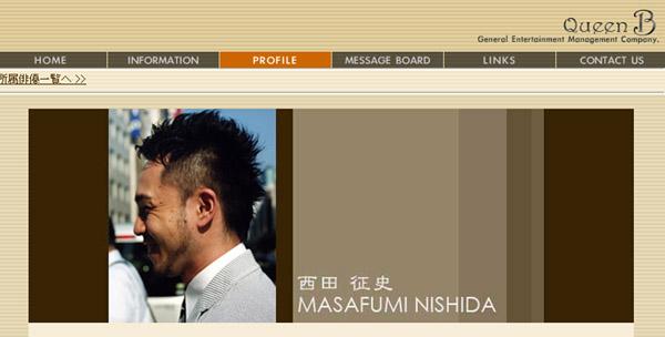 西田征史の画像 p1_7