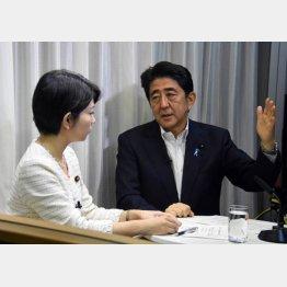 安倍首相は夜9時から自民党のネット番組に出演