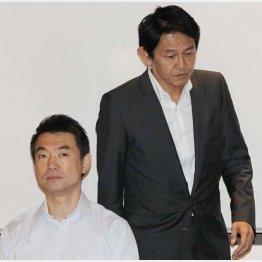 橋下最高顧問(左)と松野代表