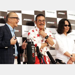 左から、山田五郎、千葉真一、みうらじゅん