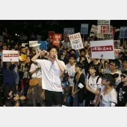 「SEALDs」の反安保法案デモ