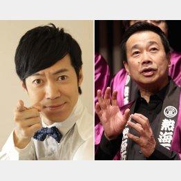 東貴博さん(左)が目標とするのは三宅裕司さん