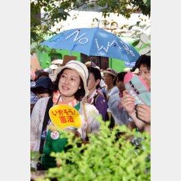 ママさんたちの戦争反対デモ集会