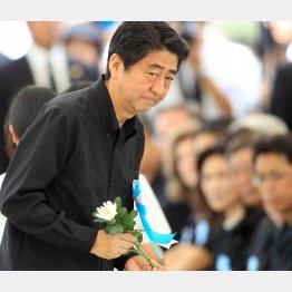 6月は、沖縄慰霊祭で献花した