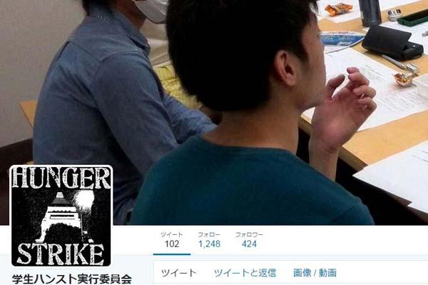 【速報】「安倍晋三政権に命がけで抗議する」大学生たちがハンガーストライキ決行へ!!