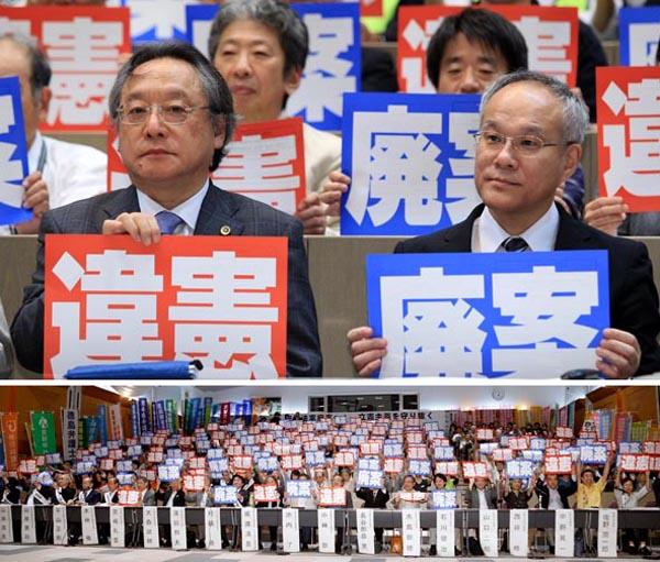 【速報】安倍晋三政権はすべての知性を敵に回した!著名な学者&法曹300人が決起!!