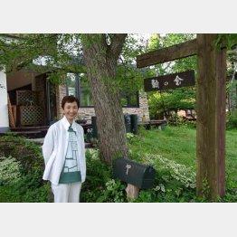 「レディース4」で20年サブ司会を務めた小林さん