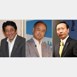 安倍首相(左)ととばっちりを食らわされたソフトバンク孫社長とドコモ加藤社長