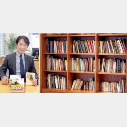 カーコンビニ倶楽部の林成治社長