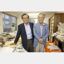 二木氏と佐高信氏