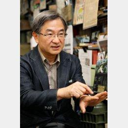 水島氏は「安保法案に反対する学者の会」の呼び掛かけ人