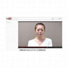 丸刈り騒動再び?(YouTubeのAKB48公式チャンネルのキャプチャー画像)