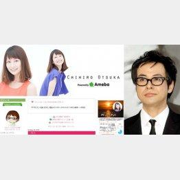 鈴木浩介(公式ブログから)と大塚千弘