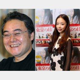 俳優・演出家の岩松了氏(左)と趣里