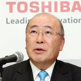 西田元東芝社長の報酬は5年で6億円超