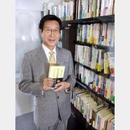 大地を守る会の藤田和芳社長