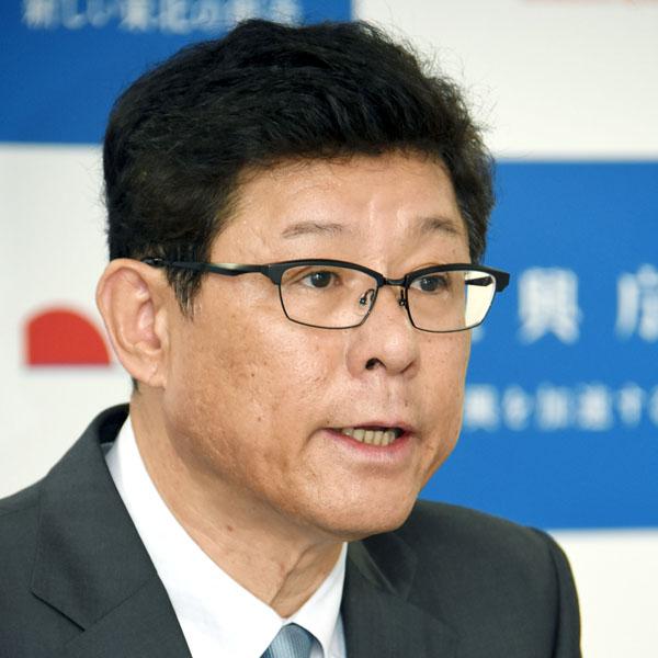 日本が糞だから移住を考える奥様 Part.17 [転載禁止]©2ch.netYouTube動画>17本 ->画像>209枚