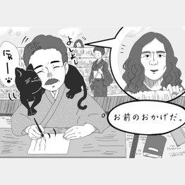イラスト・児玉泉