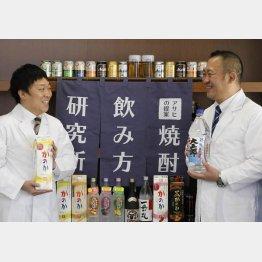 アサヒビールの川井琢郎さんと上野貴也さん