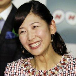 NHK桑子真帆アナ