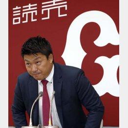 村田修一は福岡出身