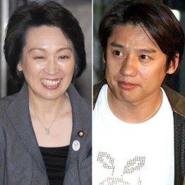 橋本聖子(左)は政治家、池谷幸雄はタレント
