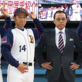 新入団選手発表に臨んだ古川と岡田監督