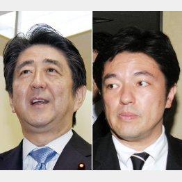 安倍首相と中山議員がヒソヒソ(C)日刊ゲンダイ