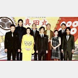 NHK大河ドラマ「真田丸」発表会見