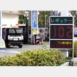 ガソリンの店頭価格は10週連続で値下がり