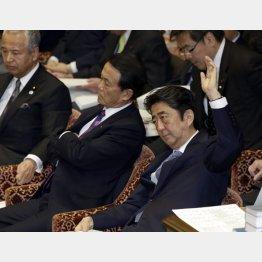 まるで他人事(C)日刊ゲンダイ