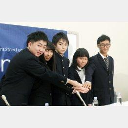 「T-nsSOWL」記者会見の様子(C)日刊ゲンダイ