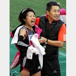 大阪国際女子マラソンで優勝した福士に駆け寄る永山監督