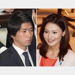9日の国会での宮崎謙介議員と夫人の金子恵美議員