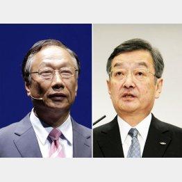 鴻海の鄭会長(左)とシャープの高橋社長
