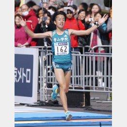 綜合10位(日本勢2位)でゴールした青学の下田裕太(C)日刊ゲンダイ
