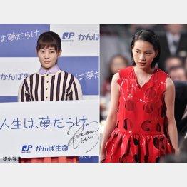 「かんぽ生命」新CMキャラクターの高畑充希(左)と能年玲奈