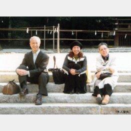 辺見マリと両親