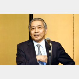 黒田総裁はキャッシュで億ション