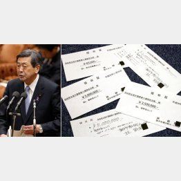 政治資金を林氏個人に寄付(左は林経産相)/(C)日刊ゲンダイ