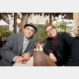 吉川潮氏(左)と立川志の輔