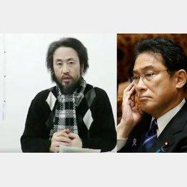 安田純平氏(左・FBから)の解放へ向けて岸田外相は交渉できるか