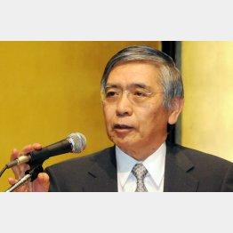 日銀の黒田総裁はいまや庶民の敵