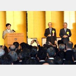 経済3団体共催2016新年祝賀パーティー(C)日刊ゲンダイ