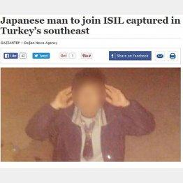 イスラム国に加わろうとした「M・M」/トルコの「ヒュリェット」(電子版)