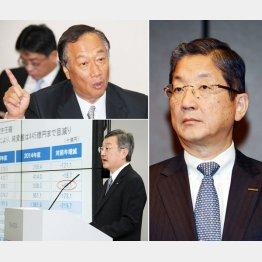 左はホンハイの郭会長(上)とシャープの高橋社長、右は産業革新機構の志賀会長