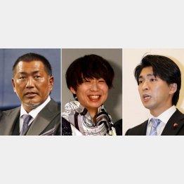 左から清原和博、川谷絵音、宮崎謙介