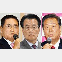 左から、亀井静香、岡田克也、小沢一郎3氏
