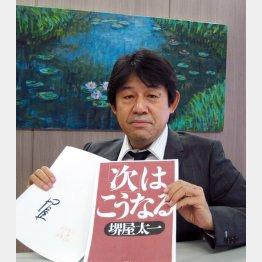 石村賢一さん
