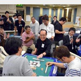 8社対抗の麻雀大会で初代チャンピオンに